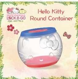 Sanrio 7-11 container