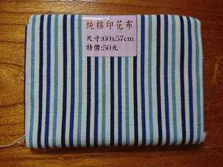 布 藍色 間條 台灣布 Taiwanese strips blue fabric