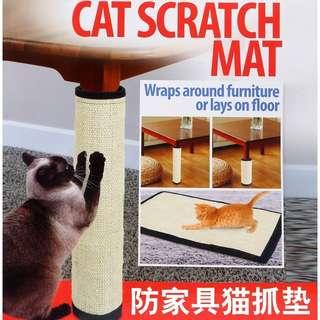 Cat Scratch Mat 防家具猫抓垫