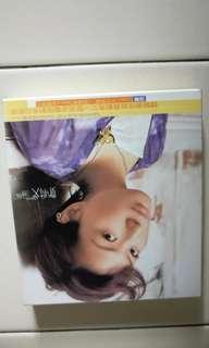 Sammi Chinese CD