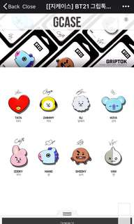 BT21 grip smart ring