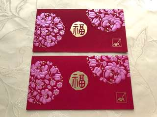 2pcs AXA (SG) exclusive red packet / ang pow pao