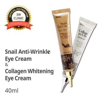 3W CLINIC EYE REPAIRING CREAM