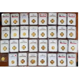 1982-2013 China Gold Panda Coins 1/4 Oz - 32 Pieces