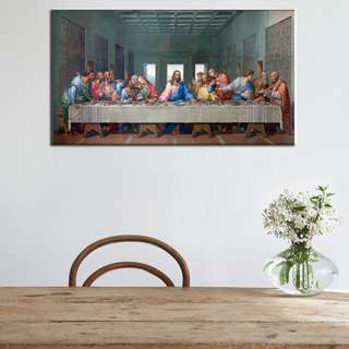 Last Supper Art Print on Canvas