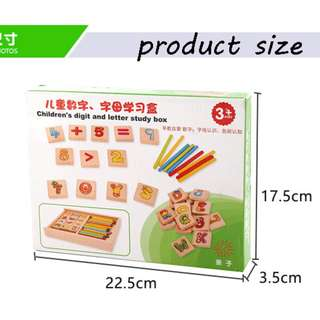 WZY6307 Children Digit and Letter Study Box