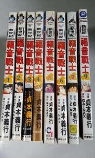 Evangelion Comics (Chinese)