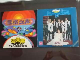 AMIGO FIVE ● MUSIC MAKER  五人樂隊演奏 ● 麥克樂隊 the sound of / ghost horse ring gambling. (buy 1 get 1 free )  vinyl record