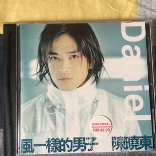 Daniel 1999 Album