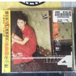 Anita First Album