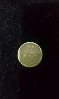 Uang kuno 100 rp th 1996