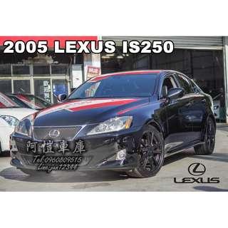 2005 LEXUS IS250