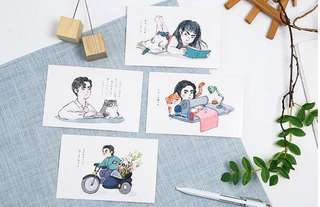 (PO) Me and My Animal Friends Postcards/ Post Cards
