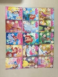Disney Princess Comics (27 issues) - Further Reduction!!!