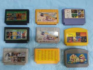 Family computer multi-cartridges