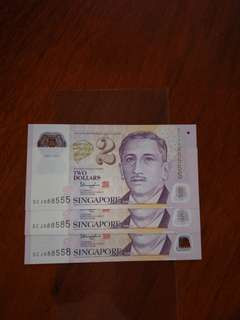 Sg $2 semi solid 888555 lot of 3 fancy num