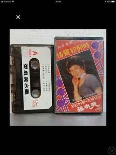 On Hold: Cassette》张小英 - 彩虹的梦