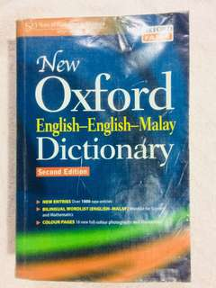 New Oxford English-English-Malay Dictionary 7th edition