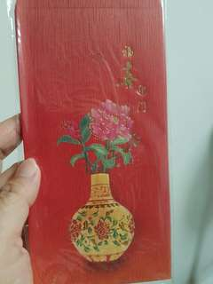 Uob Kayhian Red Packets (2012)