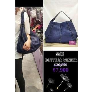 全新 BOTTEGA VENETA 278225  藍色 織皮 手提袋 手袋 Fringes Shoulder Bag in Blue (Limited Edition)