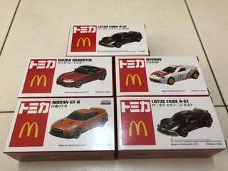 TOMICA HAPPY MEAL COMPLETE SET EXTRA 1 lotus