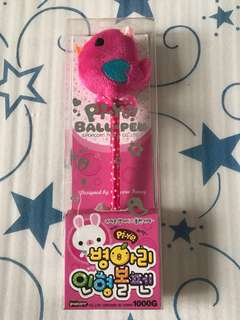 BN Korea Pi-Yo Chick Ball Pen