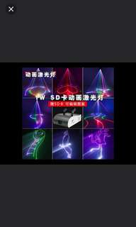60W動畫SD卡全彩激光燈220V (elecone系列) (包Buyup自取) (laser party stage disco lighting)