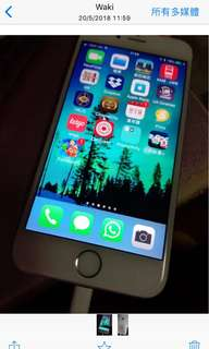 iphone 6S silver 64G