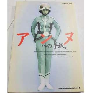 Ultraman 7 ultra seven Anne Yuri