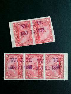 US.1899 Revenue block stamps