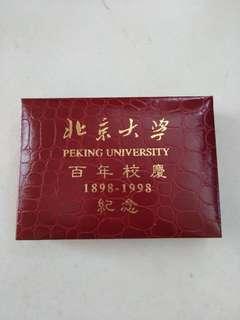 北京大學百年校慶襟章