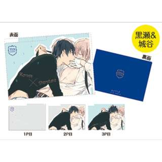 Ten Count A4 3 Pocket Clear File