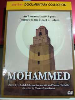 MOHAMMED DVD Documentary Collection