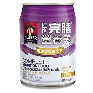 桂格完膳營養素250ml 糖尿病適用 保健食品(即期)