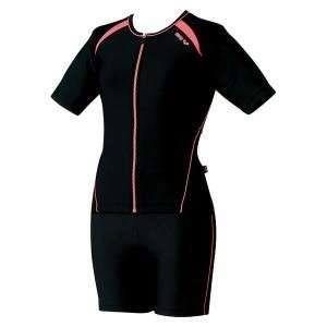 Arena Rash Guard from Japan (TOP ONLY)