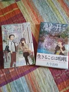 Koe No Katachi 6, 7 (include Postage)