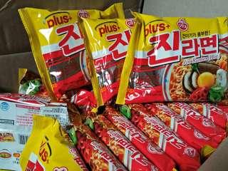 Jin Ramen (Mild) 55 each 250 5 pcs.