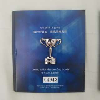 HKJC 香港賽馬會 會員盃限量版襟針