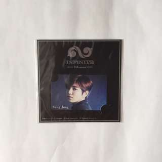 INFINITE DILEMMA MUSIC CONNECTING CARD (SUNGJONG)