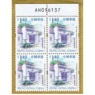 DS-1999-1018-4AH,香港普票-1.40元方連附帶號碼-AH016137,新穎