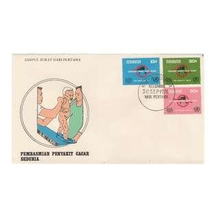 Malaysia 1978 Global Eradication of Small Pox FDC SG#181-183 sf