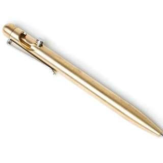 Brass Glider