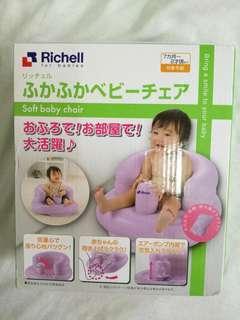 日本 Richell 沖涼學坐吹氣兩用BB椅