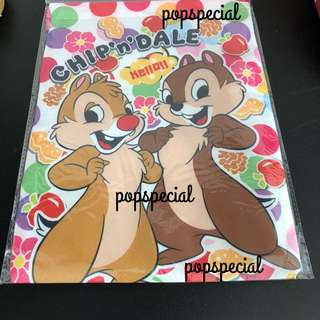 Last SET Disney Chip and Dale Drawstring Pouch