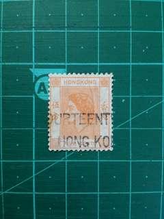 [均一價$10]1956 第十四屆工展會宣傳郵戳 舊票一枚