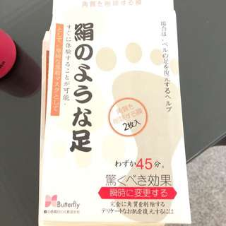 Foot mask BNIB