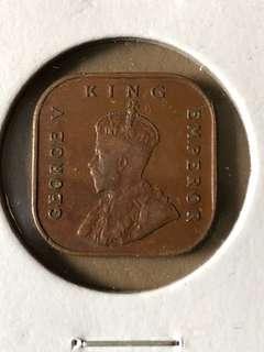 1932 Straits Settlements 1/2 Cent Coin
