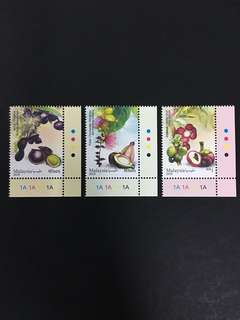 Malaysia 2018 Medical Plant S4 stamp set with corner margin