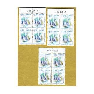 DS-1999-1018-4AH,香港景緻普票-1.30元3方連附帶號碼-AH024044,AH024087,AH024088,新穎