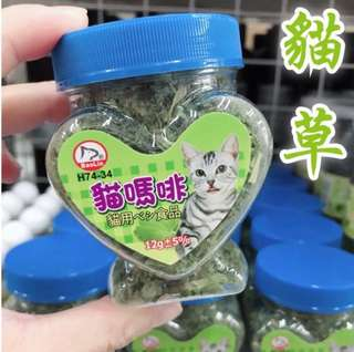 🚚 BaoLin貓嗎啡 貓草 12g